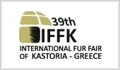 International Fur Fair of Kastoria Exhibitors 2014